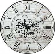 Годинник Simple is good 30 см