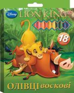 Олівці воскові Lion King 540172, 18 шт. 1 вересня