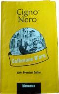 Кава мелена Cigno Nero Collezione D'oro (4820154091428) 225 г