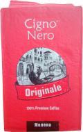 Кава мелена Cigno Nero Originale (4820154091411) 225 г