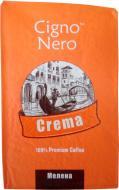 Кава мелена Cigno Nero Crema (4820154091442) 225 г