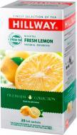 Чай чорний Hillway Свіжий Лимон (8886300990256) 25 шт. 50 г