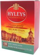 Чай чорний Hyleys Англійський Королівський купаж