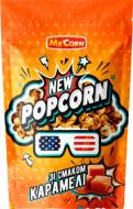 Попкорн Mr'Corn зі смаком карамелі 70 г