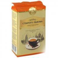 Кава мелена Віденська кава Сніданкова Старого Львова 250 г