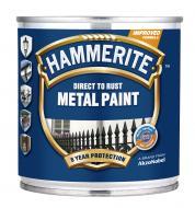 Эмаль Hammerite гладкая белый глянец 0,25л