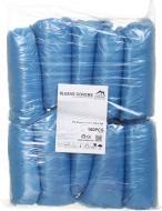 Нарукавники Vulkan 100 шт.70719 блакитний