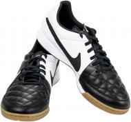Футбольні бутси   Nike  631283-010   р. 8  чорний із білим