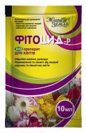 Біопрепарат Жива земля Фітоцид-р для захисту від хвороб, для квітів і ландшафтних насаджень 1 0 мл