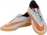 Футбольні бутси   Nike  HyperVenom Phade II 749890-080   р. 10  сірий із помаранчевим