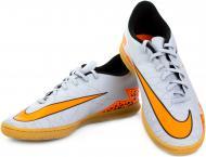 Футбольні бутси   Nike  HyperVenom Phade II 749890-080   р. 9,5  сірий із помаранчевим