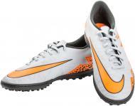 Футбольні бутси   Nike  HyperVenom Phade 749891-080   р. 8  сірий із помаранчевим