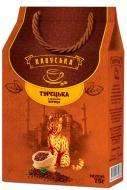 Кава мелена Кавуська Турецька 75 г (4820202060178)