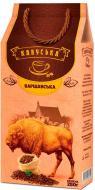 Кава мелена Кавуська Варшавська 250 г (4820202060055)