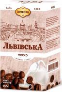 Кава мелена Кавуська Мокка 250 г (4820202060109)