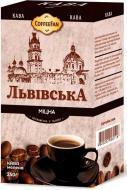 Кава мелена Кавуська Міцна 250 г (4820202060116)
