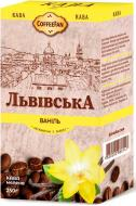 Кава мелена Кавуська Ваніль 250 г (4820202060147)