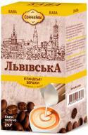 Кава мелена Кавуська Ірландський крем 250 г (4820202060369)