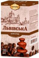 Кава мелена Кавуська Шоколад 250 г (4820202060376)