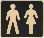 Табличка хлопчик та дівчинка  пластик золотий 96 мм