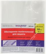 Обкладинка для зошитів і щоденників 10 шт. 101406 Полимер