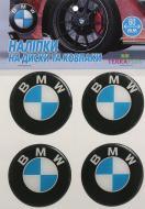 Наліпка TERRAPLUS на ковпаки та диски BMW 60 мм