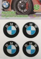 Наліпка TERRAPLUS на ковпаки та диски BMW 55 мм