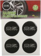 Наліпка TERRAPLUS на ковпаки та диски OZ 55 мм