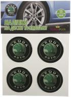 Наліпка TERRAPLUS на ковпаки та диски Skoda 55 мм