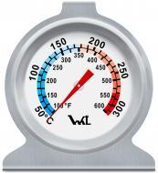 Термометр для духової шафи ТБ-3-М1 вик. 27 +50…+300°С