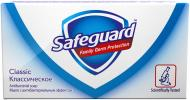 Антибактеріальне мило Safeguard Класичне яскраво біле 125 г