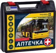 Аптечка автомобільна Фарммедальянс для міських автобусів та мікроавтобусів