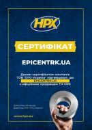 Стрічка сигнальна HPX Barrier Tape 500 м B70500