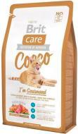 Корм Brit Care Cocco I am Gourmand з качкою та лососем 2 кг