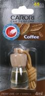 Ароматизатор підвісний Carori U-0027B кава