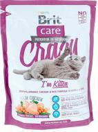 Корм Brit Care Crazy I am Kitten гіпоалергенний з куркою та рисом 400 г