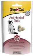 Таблетки Gimpet GimCat Every Day Anti-Hairball 40 г