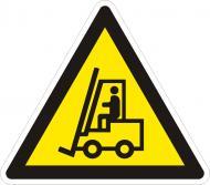 Табличка Обережно! Автонавантажувач 300 мм