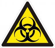 Наліпка Обережно! Біологічна небезпека 150 мм