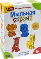 Набір для творчості Ранок Мильна країна Веселий зоопарк 9010-04