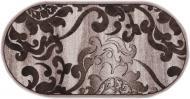 Ковер Arka Carpet Omega O бежевый 0,8x1,5 м