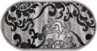 Ковер Arka Carpet Omega O серый 0,8x1,5 м