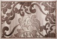 Килим Arka Carpet Omega S бежевий 1,5x2,2 м