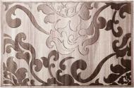 Килим Arka Carpet Omega S бежевий 2x3 м