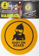 Світловідбивна наліпка Baby on board-4