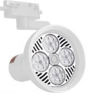 Трековий прожектор ElectroHouse 25 Вт 4100 К білий