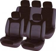 Комплект чохлів на сидіння універсал Auto Assistance TY1599B чорний із сірим