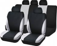 Комплект чохлів на сидіння універсал Auto Assistance TY1622-1 чорний із сірим