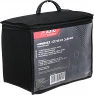 Комплект чохлів на сидіння універсал Auto Assistance TY1599D чорний