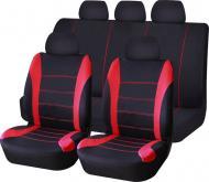Комплект чохлів на сидіння універсал Auto Assistance TY1842-2 чорний із червоним